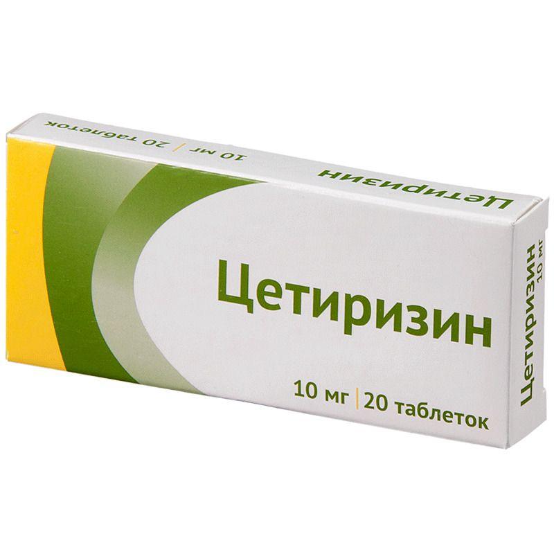 фото упаковки Цетиризин