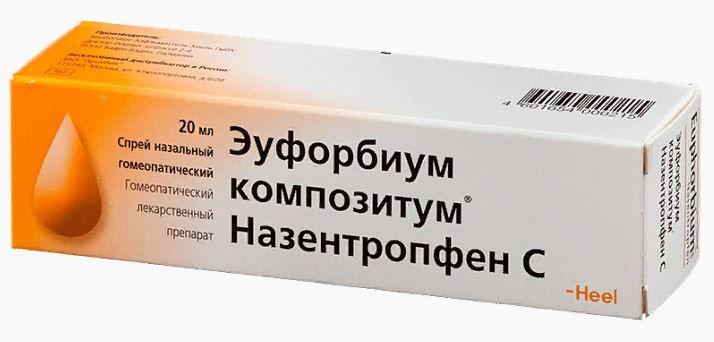 фото упаковки Эуфорбиум Композитум Назентропфен С