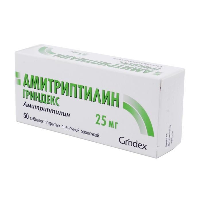 фото упаковки Амитриптилин-Гриндекс