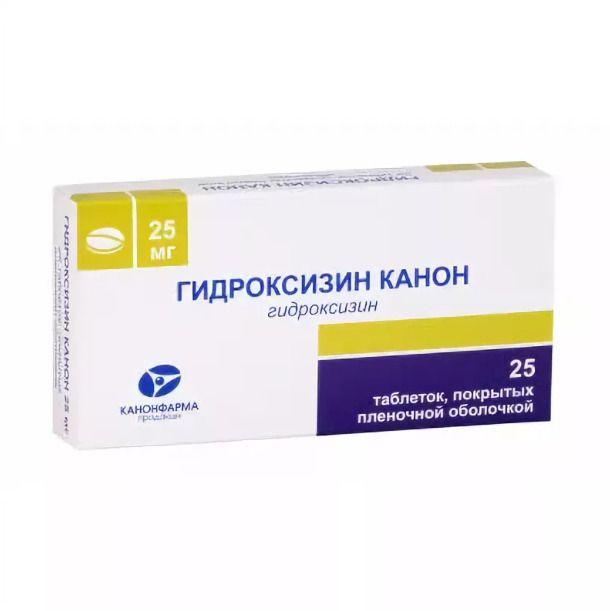фото упаковки Гидроксизин Канон