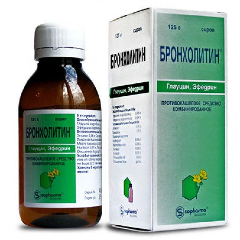 Бронхолитин, сироп, 125 г, 1шт.
