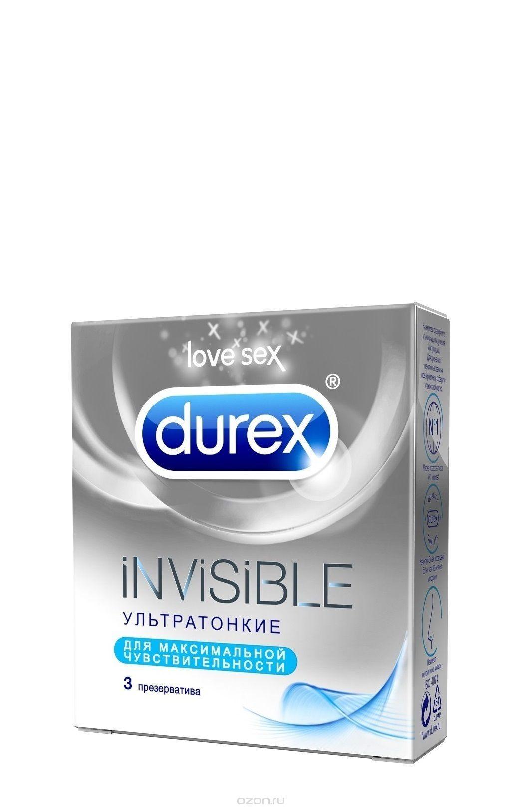 Презервативы Durex Invisible, презерватив, ультратонкие, 3 шт.
