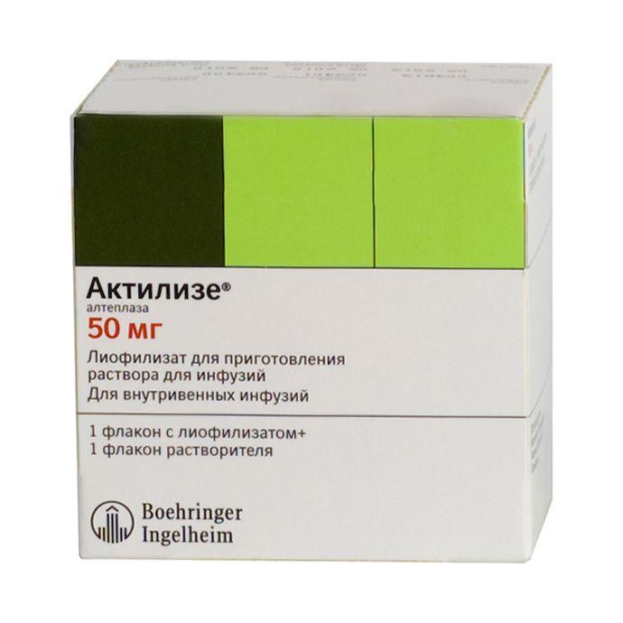 Актилизе, 50 мг, лиофилизат для приготовления раствора для инфузий, в комплекте с растворителем, 50 мл, 1 шт.