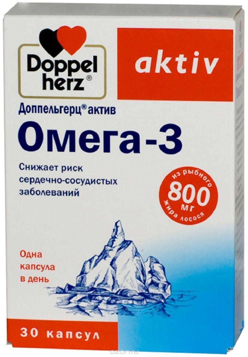 фото упаковки Доппельгерц актив Омега-3