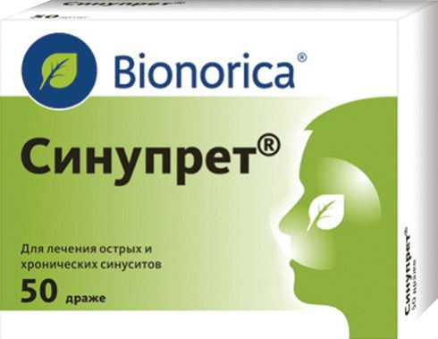 фото упаковки Синупрет