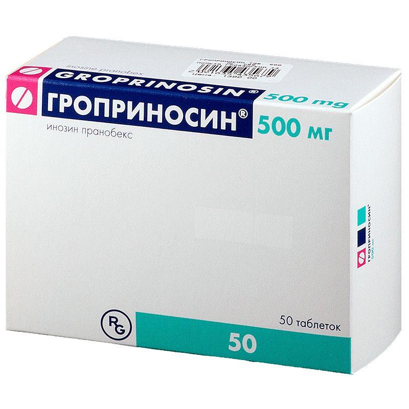 фото упаковки Гроприносин