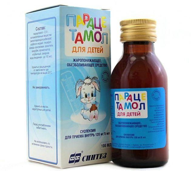 фото упаковки Парацетамол (для детей)