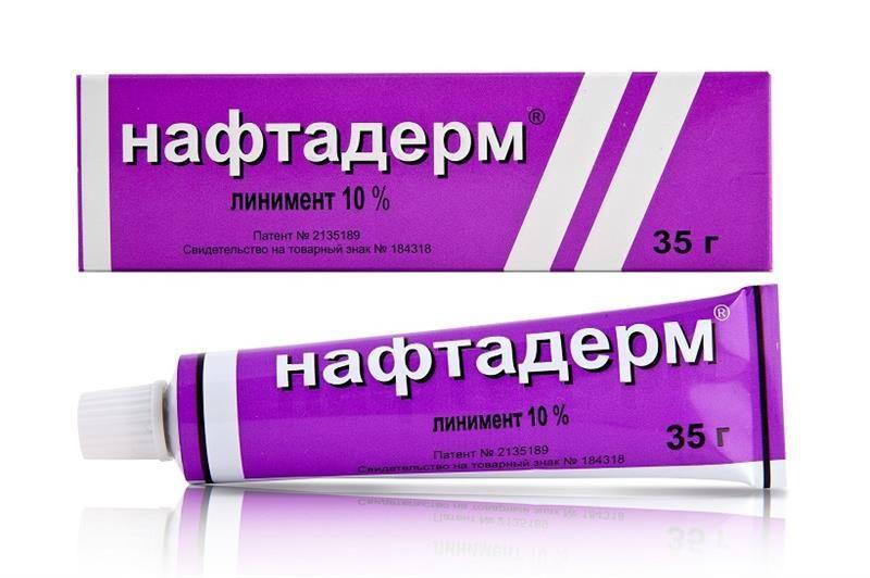 фото упаковки Нафтадерм