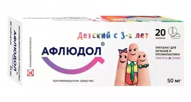 фото упаковки Афлюдол