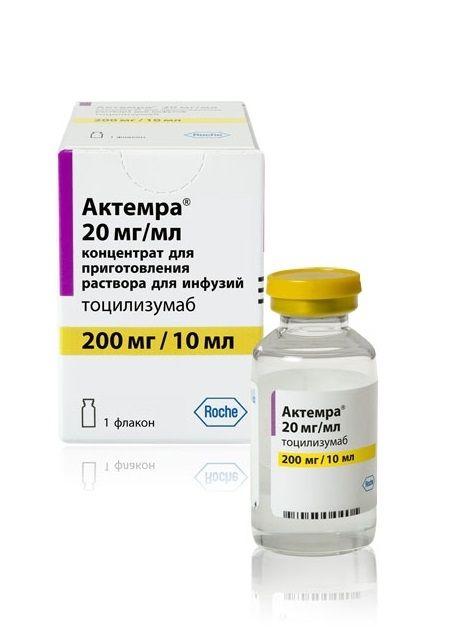 Актемра, 20 мг/мл, концентрат для приготовления раствора для инфузий, 10 мл, 1 шт.