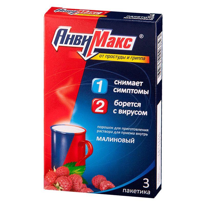 АнвиМакс, порошок для приготовления раствора для приема внутрь, малиновые, 5 г, 3 шт.