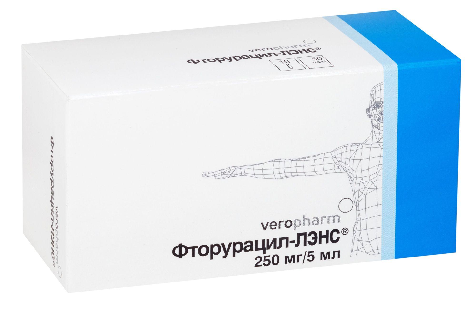 Фторурацил-ЛЭНС, 50 мг/мл, раствор для внутрисосудистого введения, 5 мл, 10 шт.