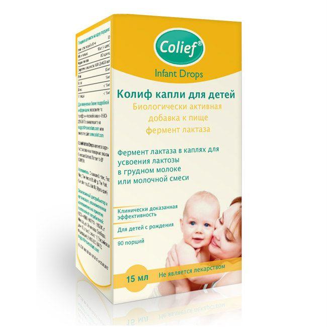 фото упаковки Colief Infant Drops Колиф капли для детей