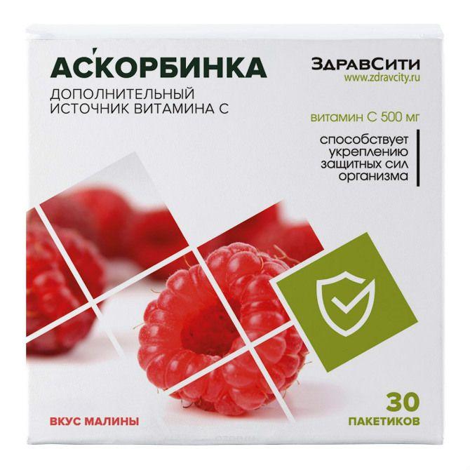 фото упаковки Здравсити Аскорбинка