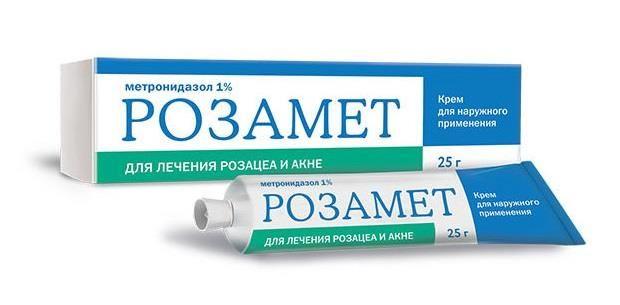 фото упаковки Розамет