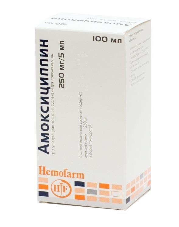 Амоксициллин, 250 мг/5 мл, гранулы для приготовления суспензии для приема внутрь, 40 г (100 мл), 1 шт.