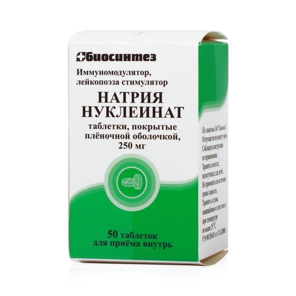 фото упаковки Натрия нуклеинат