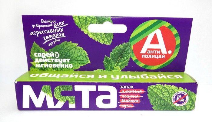 фото упаковки Антиполицай спрей для полости рта Мята