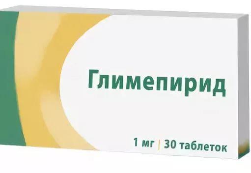 Глимепирид, 1 мг, таблетки, 30 шт.