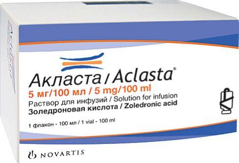 Акласта, 50 мкг/мл, раствор для инфузий, 100 мл, 1шт.