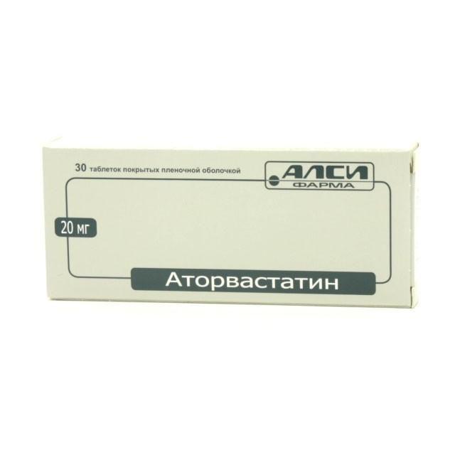 Аторвастатин, 20 мг, таблетки, покрытые пленочной оболочкой, 30 шт.