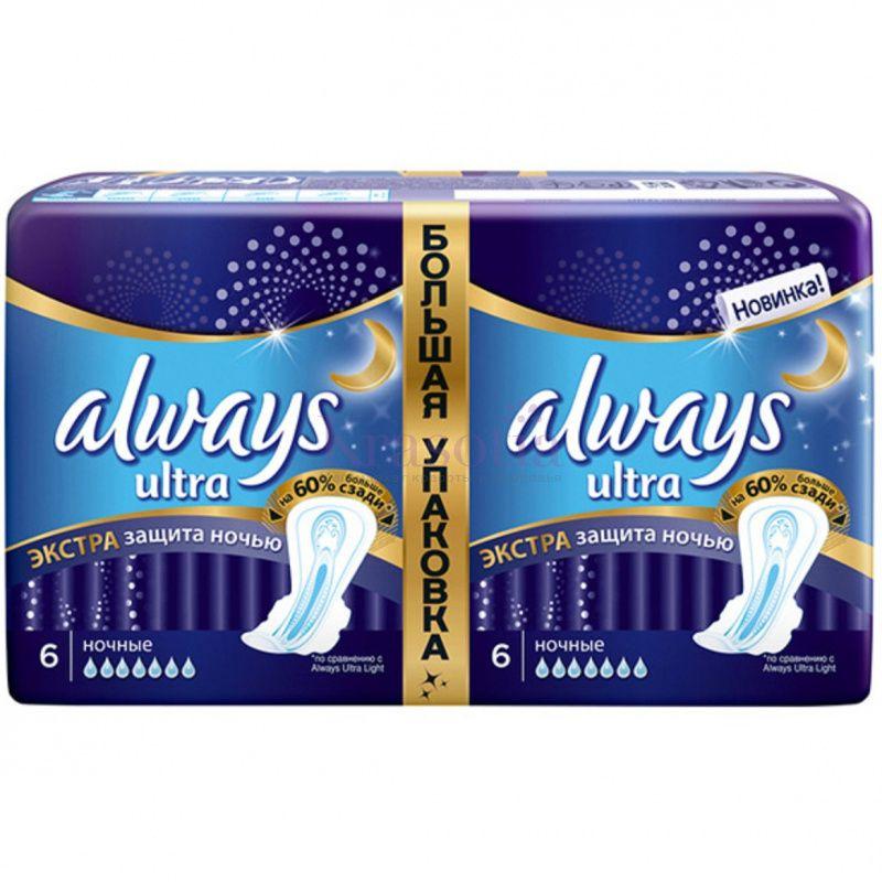 фото упаковки Always ultra night Экстра защита deo прокладки женские гигиенические