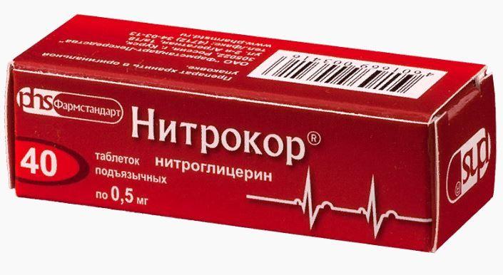 фото упаковки Нитрокор