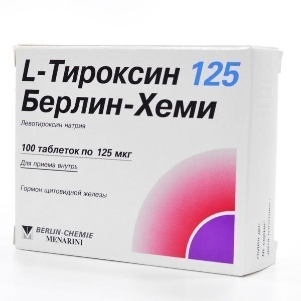 фото упаковки L-Тироксин 125 Берлин-Хеми