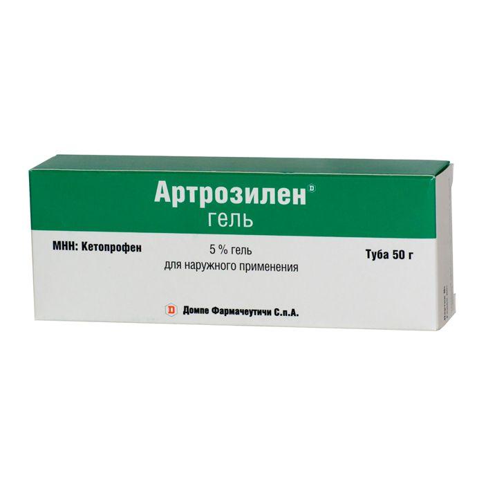 Артрозилен, 5%, гель для наружного применения, 50 г, 1 шт.