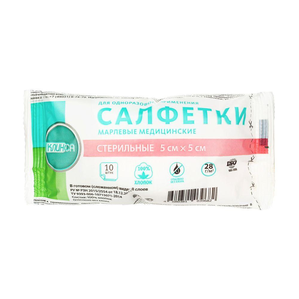 фото упаковки Клинса салфетки марлевые стерильные