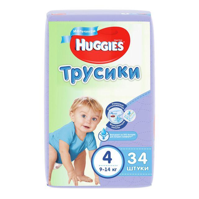 фото упаковки Huggies Подгузники-трусики детские