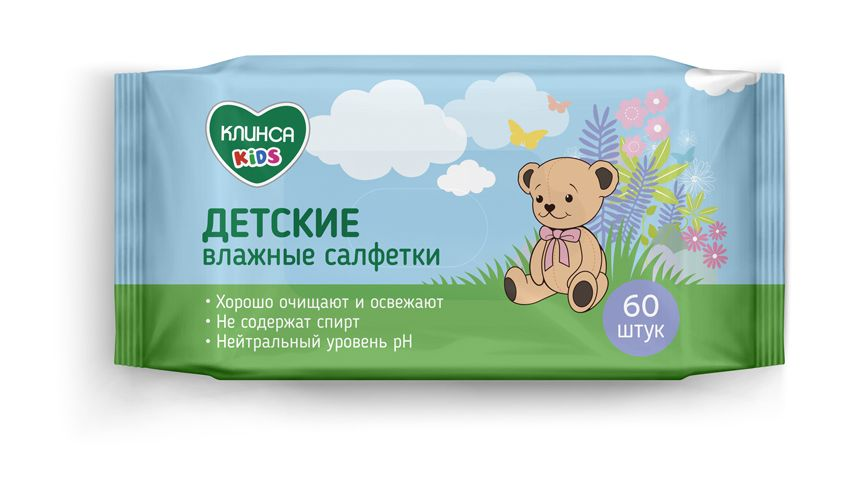 фото упаковки Клинса салфетки влажные детские Кидс