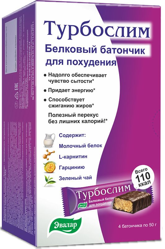 фото упаковки Турбослим батончик для похудения