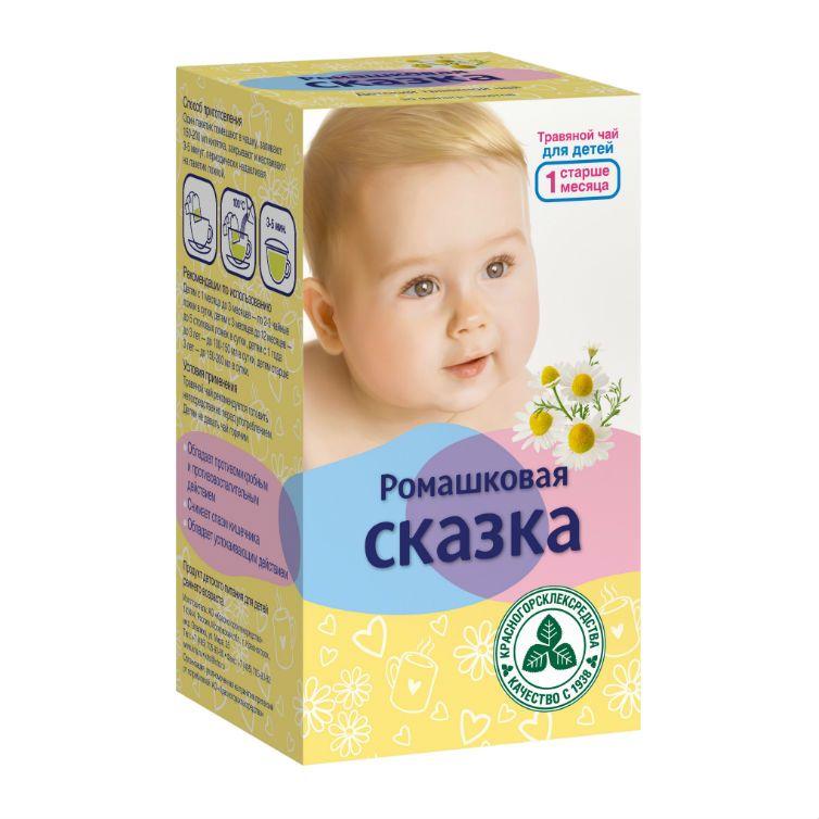 фото упаковки Ромашковая сказка чайный напиток