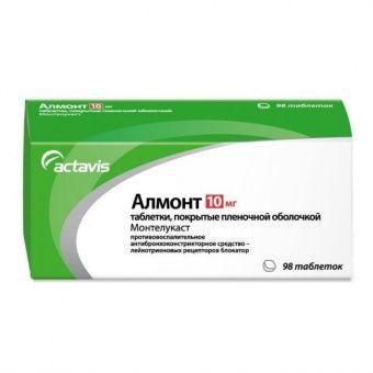 Алмонт, 10 мг, таблетки, покрытые пленочной оболочкой, 98 шт.