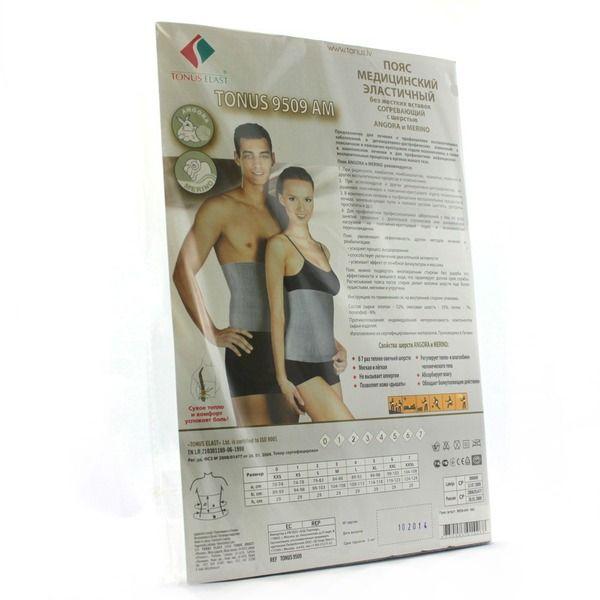 фото упаковки Пояс медицинский эластичный, шерсть ангоры и мериноса