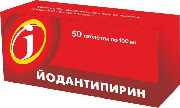 фото упаковки Йодантипирин