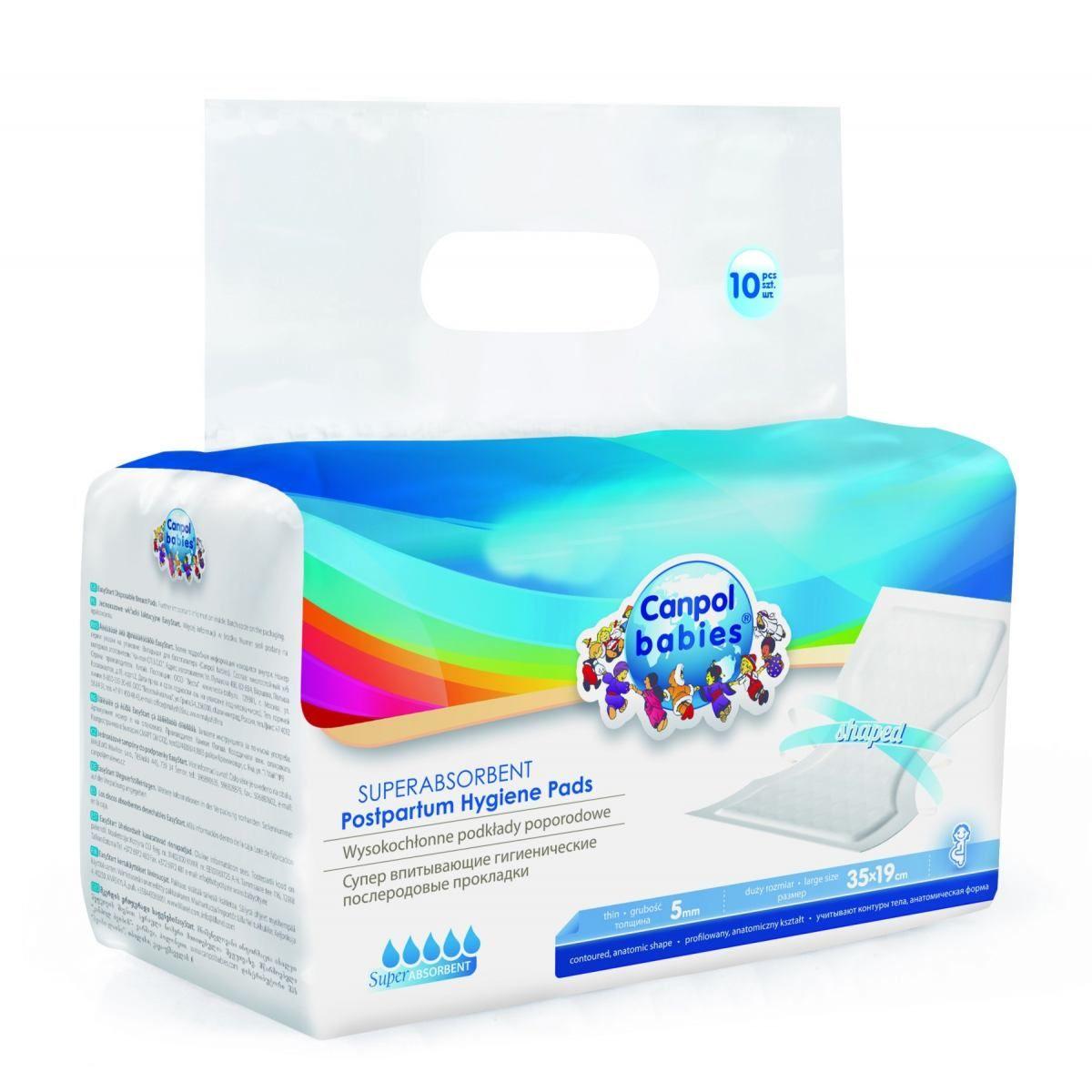 фото упаковки Canpol прокладки послеродовые супервпитывающие