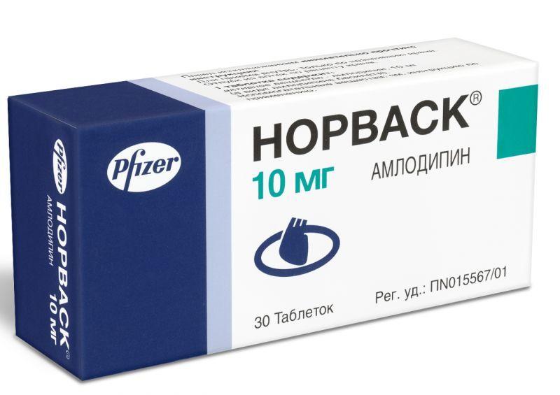 фото упаковки Норваск