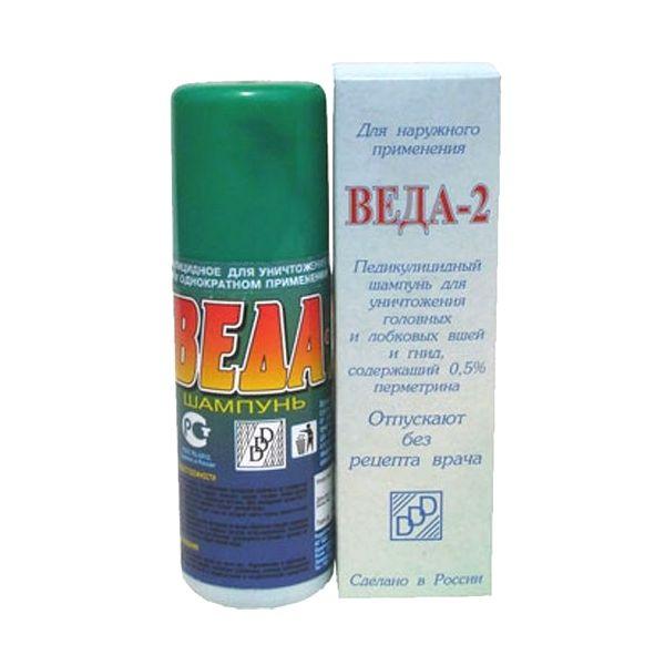 фото упаковки Веда-2