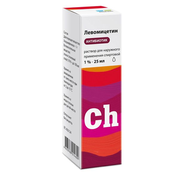 фото упаковки Левомицетина раствор спиртовой