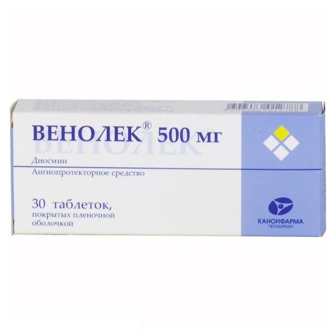 Венолек, 500 мг, таблетки, покрытые пленочной оболочкой, 30 шт.