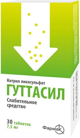 Гуттасил, 7.5 мг, таблетки, 30шт.
