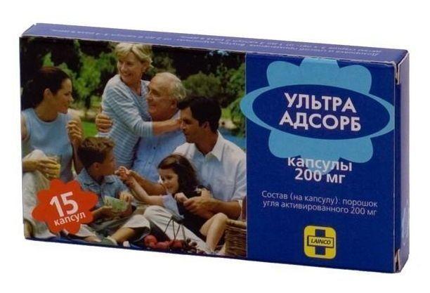 фото упаковки Ультра-адсорб