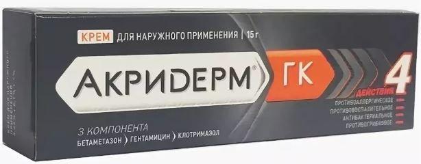 фото упаковки Акридерм ГК