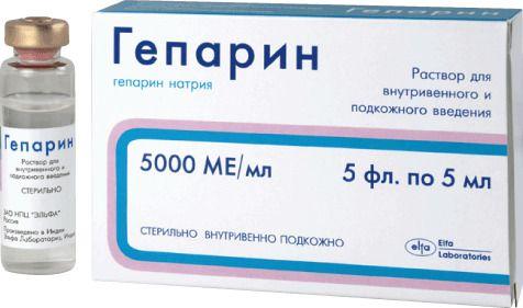 фото упаковки Гепарин