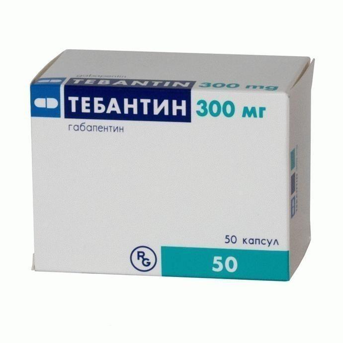фото упаковки Тебантин