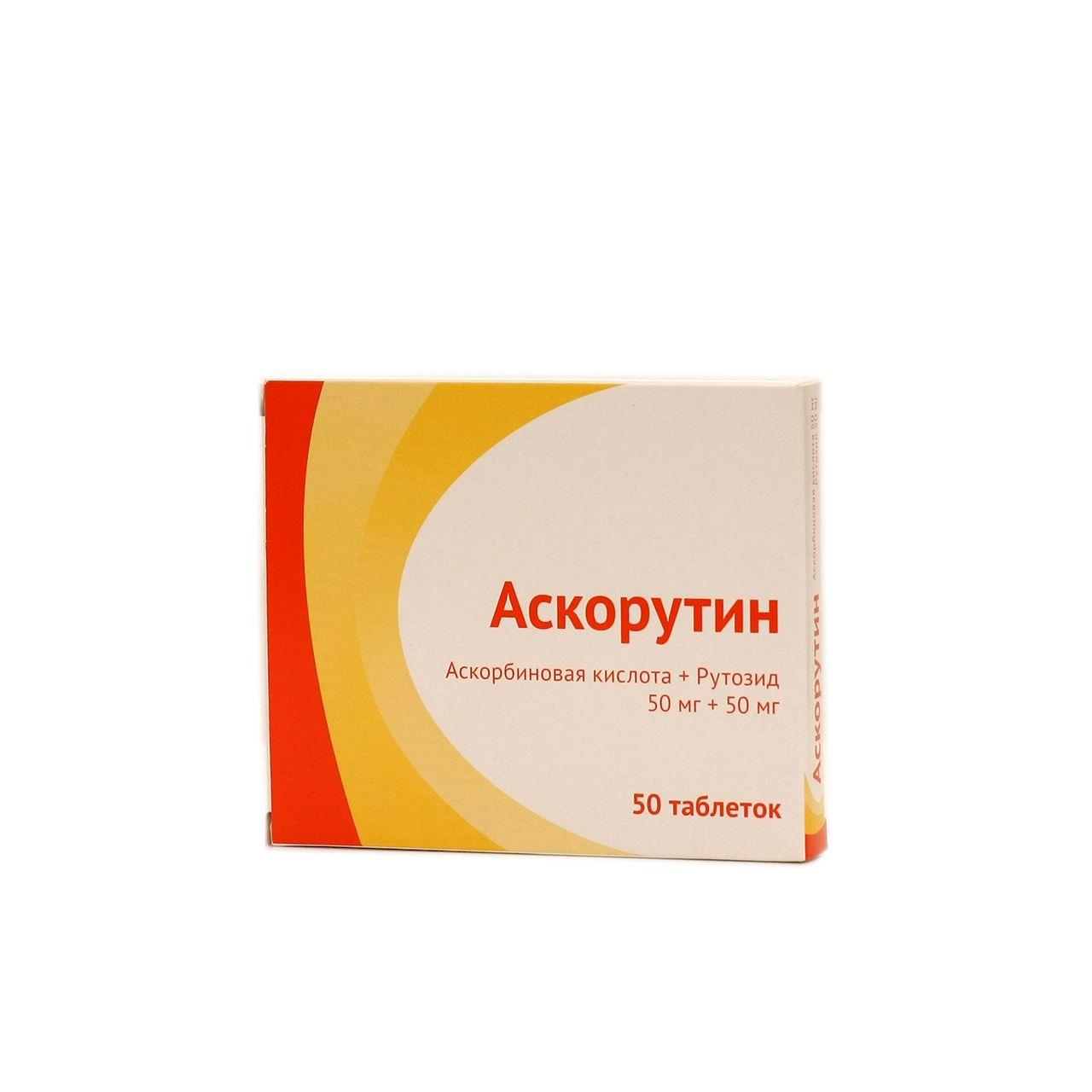 фото упаковки Аскорутин
