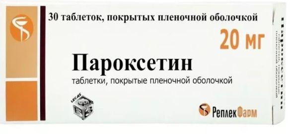 фото упаковки Пароксетин