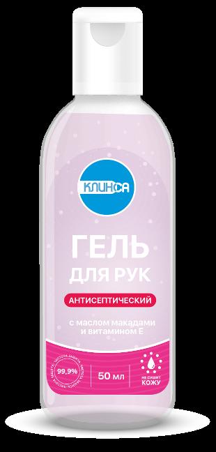 фото упаковки Клинса гель антисептический для рук с маслом макадамии и витамином E